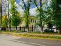 俄列科特罗斯塔里市, 旅馆 Электросталь, Raskovoy st, 房屋 6