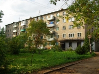 Elektrostal, Raskovoy st, house 8. Apartment house
