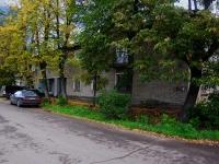 Электросталь, улица Расковой, дом 25. многофункциональное здание