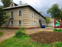 Elektrostal, Raskovoy st, house 33. housing service
