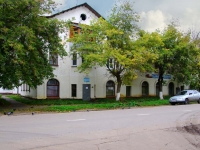 俄列科特罗斯塔里市, Chernyshevsky st, 房屋 21. 公寓楼