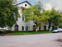 Elektrostal, Chernyshevsky st, house 21. Apartment house