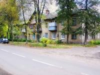Электросталь, улица Чернышевского, дом 27. многоквартирный дом