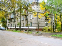 Elektrostal, Chernyshevsky st, house 44. Apartment house