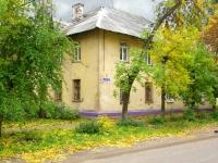 Электросталь, улица Чернышевского, дом 55. многоквартирный дом