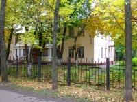 Elektrostal, house 61Chernyshevsky st, house 61