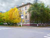 Elektrostal, Nikolaev st, house 5. Apartment house