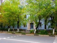 俄列科特罗斯塔里市, Nikolaev st, 房屋 11. 音乐学校