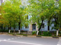 Elektrostal, Nikolaev st, house 11. music school
