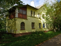 Elektrostal, Nikolaev st, house 20. Apartment house
