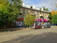 Elektrostal, Nikolaev st, house 30. Apartment house