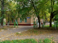"Elektrostal, nursery school №22 ""Колосок"", Nikolaev st, house 33А"