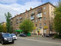 Elektrostal, Nikolaev st, house 35. Apartment house