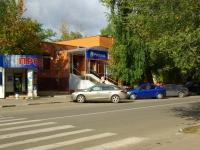 俄列科特罗斯塔里市, Nikolaev st, 房屋 40. 银行