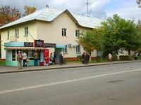 俄列科特罗斯塔里市, Nikolaev st, 房屋 54. 物业管理处