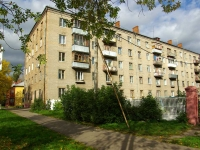 Elektrostal, Fryazevskoe road, house 106. Apartment house