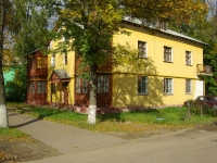 Elektrostal, Fryazevskoe road, house 108. Apartment house