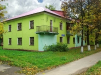 Elektrostal, Fryazevskoe road, house 122. Apartment house