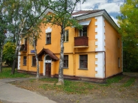 Elektrostal, Fryazevskoe road, house 126. Apartment house
