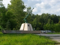 Электросталь, памятник 347-му зенитно-артиллерийскому полкуФрязевское шоссе, памятник 347-му зенитно-артиллерийскому полку