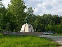neighbour house: road. Fryazevskoe. monument 347-му зенитно-артиллерийскому полку
