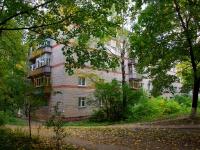 Elektrostal, Yuzhny avenue, house 3 к.2. Apartment house