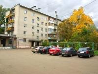 Elektrostal, Yuzhny avenue, house 3 к.3. Apartment house