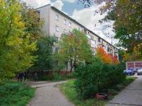 俄列科特罗斯塔里市, Yuzhny avenue, 房屋 3 к.4. 公寓楼