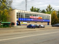 Elektrostal, Yuzhny avenue, house 5 к.1. store