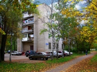 Elektrostal, Yuzhny avenue, house 9 к.1. Apartment house