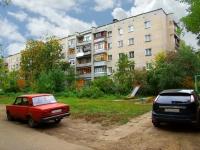 Elektrostal, Yuzhny avenue, house 9 к.2. Apartment house