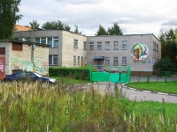 Elektrostal, nursery school №35, Yuzhny avenue, house 9 к.5