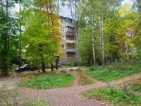 Elektrostal, Yuzhny avenue, house 11 к.4. Apartment house