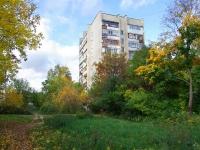 Elektrostal, Yuzhny avenue, house 11 к.5. Apartment house