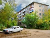 俄列科特罗斯塔里市, Yuzhny avenue, 房屋 15 к.1. 公寓楼