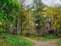 Elektrostal, Yuzhny avenue, house 17 к.3. Apartment house