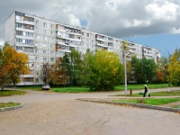 Электросталь, улица Тевосяна, дом 10А. многоквартирный дом