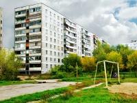 Электросталь, улица Тевосяна, дом 12А. многоквартирный дом