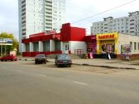 Электросталь, улица Тевосяна, дом 12. магазин