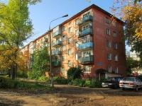 俄列科特罗斯塔里市, Tevosyan st, 房屋 16А. 公寓楼