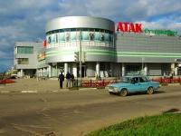 Электросталь, супермаркет Атак, улица Тевосяна, дом 19
