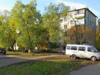 Электросталь, улица Тевосяна, дом 20А. многоквартирный дом