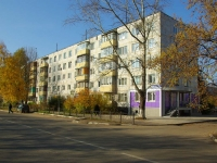 Elektrostal, Tevosyan st, house 21. Apartment house