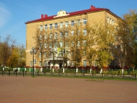 Elektrostal, school №13, Tevosyan st, house 23