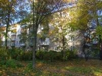 Elektrostal, Tevosyan st, house 32. Apartment house