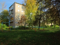 Электросталь, улица Тевосяна, дом 35А. многоквартирный дом
