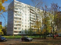 Электросталь, улица Тевосяна, дом 40А. многоквартирный дом