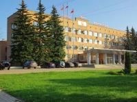 Elektrostal, governing bodies Администрация городского округа Электросталь, Mira st, house 5