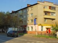 Электросталь, улица Мира, дом 9. жилой дом с магазином