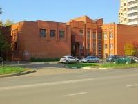 Электросталь, улица Мира, дом 18А. офисное здание